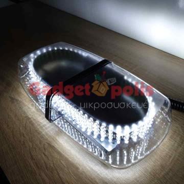 Μαγνητικός άσπρος φάρος 12 Strobe Light Bar 240 Led