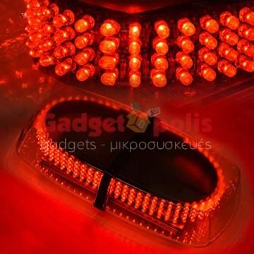 Μαγνητικός κόκκινος φάρος 12/24V Strobe Light Bar 240 Led