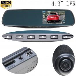 Καθρέφτης αυτοκινήτου με κάμερα καταγραφής και 4.3 οθόνη 1080p