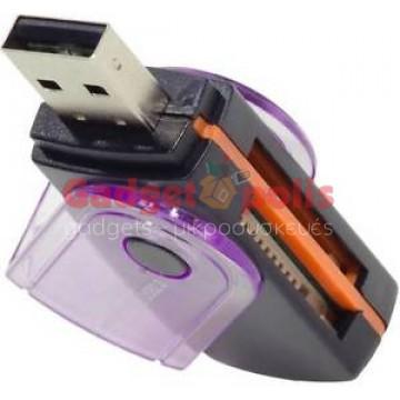 Card Reader USB 2.0 ανάγνωσης καρτών μνήμης για Micro SD / TF M2 MMC SD MS Duo