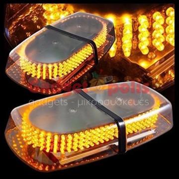 Μαγνητικός Πορτοκαλί Φάρος 240Led Strobe Light Bar 12V-24V