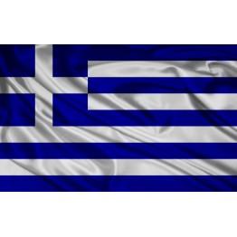 Σημαία Ελληνική αδιάβροχη διαστάσεων 150 Χ 90 εκ.