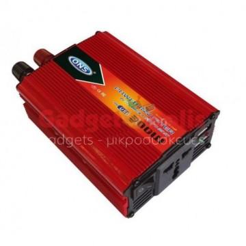 Inverter αυτοκινήτου από DC 12V σε AC 220V με έξοδο USB 5V 300W