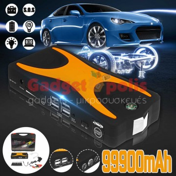 Jump Starter Charger Booster Power Battery 79800mAh 12v
