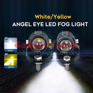Προβολείς Work Fog Light 30W 12V/24V Dual Color High Beam