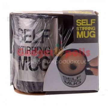 Self Stirring Mug - Η κούπα που ανακατέυει τον καφέ με το πάτημα ενός κουμπιού
