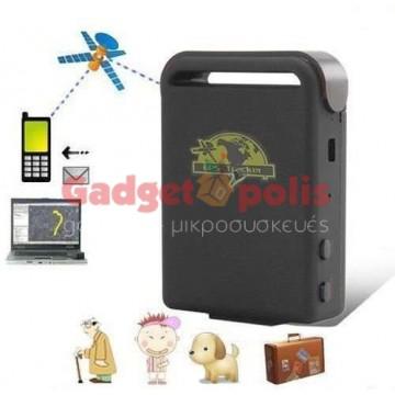 Mini GPS/GPRS/GPS Tracker + 2 μπαταρίες
